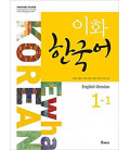 Ewha Korean 1-1 Textbook - Englische Version (Herunterladbare Audios im Internet)