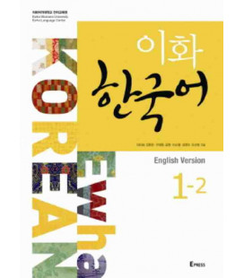 Ewha Korean 1-2 Textbook - English version (Audios téléchargeables sur le web)