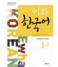 Ewha Korean 1-2 Textbook - English version (Audios descargables en web)