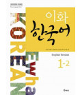 Ewha Korean 1-2 Textbook - English version (Inlc. Audio Download)