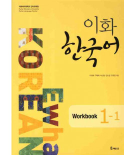 Ewha Korean 1-1 Workbook (Audios téléchargeables sur le web)