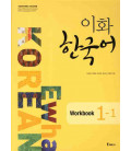 Ewha Korean 1-1 Workbook (Audios descargables en web)