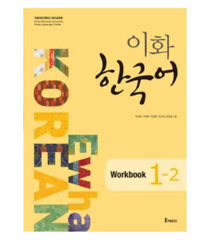 Ewha Korean 1-2 Workbook (Inlc  Audio Download)