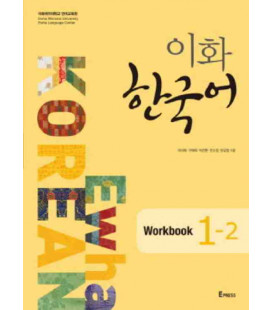 Ewha Korean 1-2 Workbook - (Herunterladbare Audios im Internet)