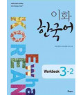 Ewha Korean 3-2 Workbook - Englische Version (Buch + Audio CD)
