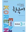 Ewha Korean 3-2 Workbook - Englische Version (Buch + Audio CD)