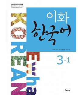 Ewha Korean 3-1 Textbook (Audios téléchargeables sur le web)