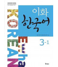 Ewha Korean 3-1 Textbook (Herunterladbare Audios im Internet)