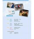 Ewha Korean 3-1 Textbook (Audios descargables en web)