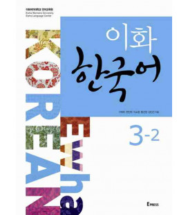 Ewha Korean 3-2 Textbook - English version (Audios téléchargeables sur le web)