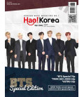 Hao Korea BTS Special Magazine - K-MUSIC Concert Special DVD (80min) + BTS Special Clip (9min)