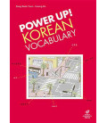 Power Up Korean Vocabulary