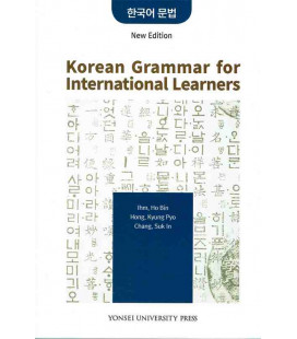 Korean Grammar for International Learners (New Edition)