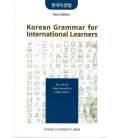 Korean Grammar for International Learners (New Edition)