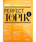 Perfect Topik I (2018)- Listening & Reading Package