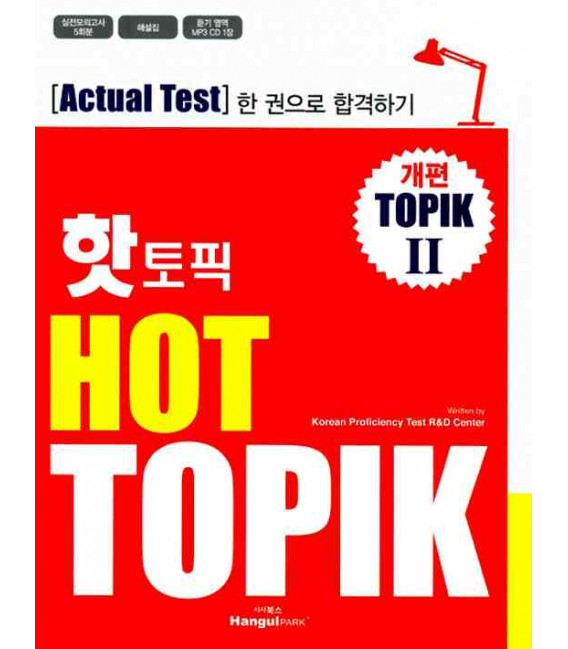 Hot Topik 2 - New Topik 2 Actual Test (Incluye CD-Mp3)