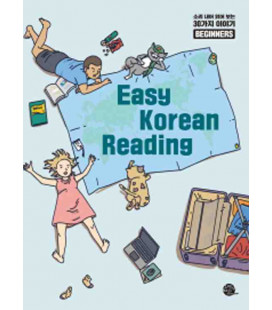Easy Korean Reading For Beginners (Incl. Audio/MP3 à télécharger)