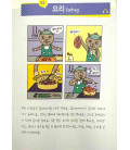 Easy Korean Reading For Beginners (Incluye audio MP3 descargable)