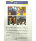 Easy Korean Reading For Beginners (Incluye audio MP3 descargable)