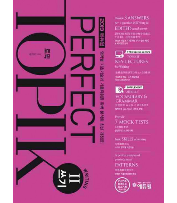 Perfect Topik II (2019)- Writing