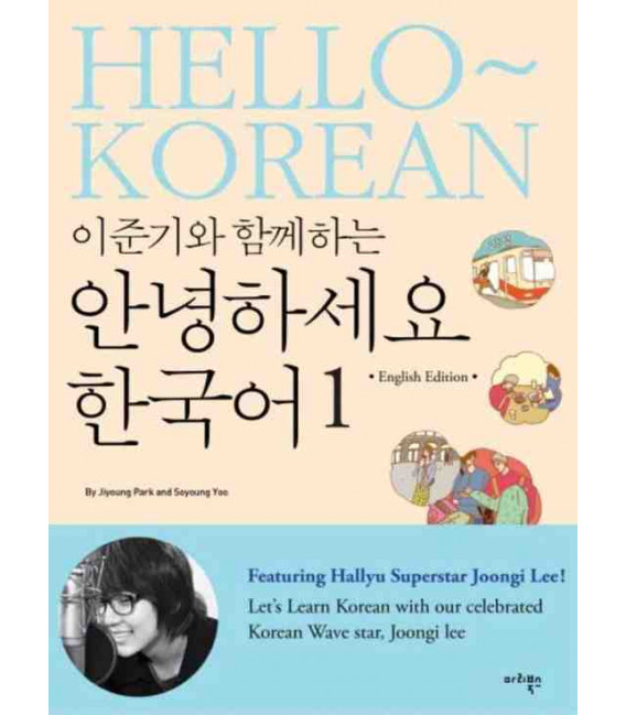 Hello Korean 1 (English Edition- book+1 CD)- Sound Track recorded by Joon Gi Lee